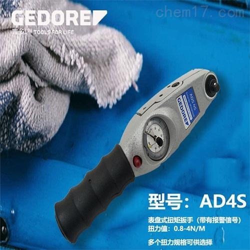 gedore吉多瑞工具扭力扳手ADS4S警报扳手