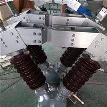 GW535KV电站高压隔离开关
