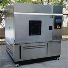 SN--500B厂家五和风冷氙灯老化试验箱使用技巧