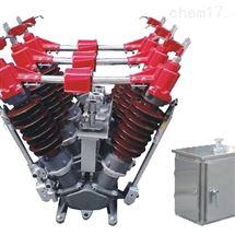 35KVGW5系列高压隔离开关厂家