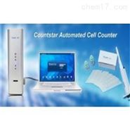 IC1000細胞計數儀