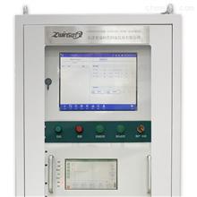 ZWIN-FVOCs06固定污染源非甲烷总烃连续监测