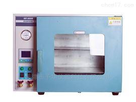 天津予华DZF系列实验室专用真空干燥箱