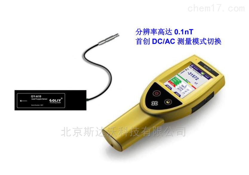 手持式单维磁通门高斯计GF601  磁场分析