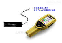 GF601手持式单维磁通门高斯计GF601  磁场分析