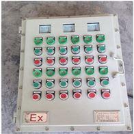 BXK己烷泵防爆按钮操作控制箱