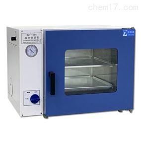 DZF-050包装袋真空测漏箱