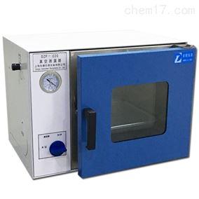 DZF-6020小型真空测漏试验箱