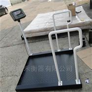 医疗透析科轮椅称,连电脑0.8X0.8m轮椅秤