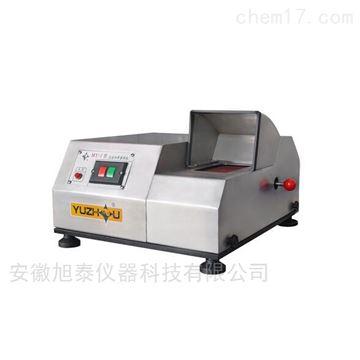 MY-1 光谱砂带磨样机