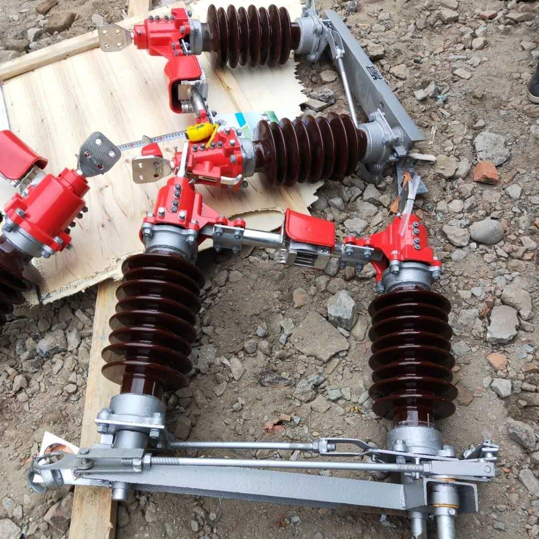 35KV水泥杆高压隔离开关