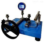 高壓臺式氣壓源10MPa