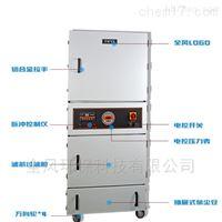 MCJC-2200金屬砂光機打磨粉塵吸塵器