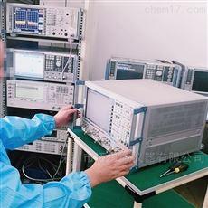 罗德与施瓦茨频谱分析仪维修