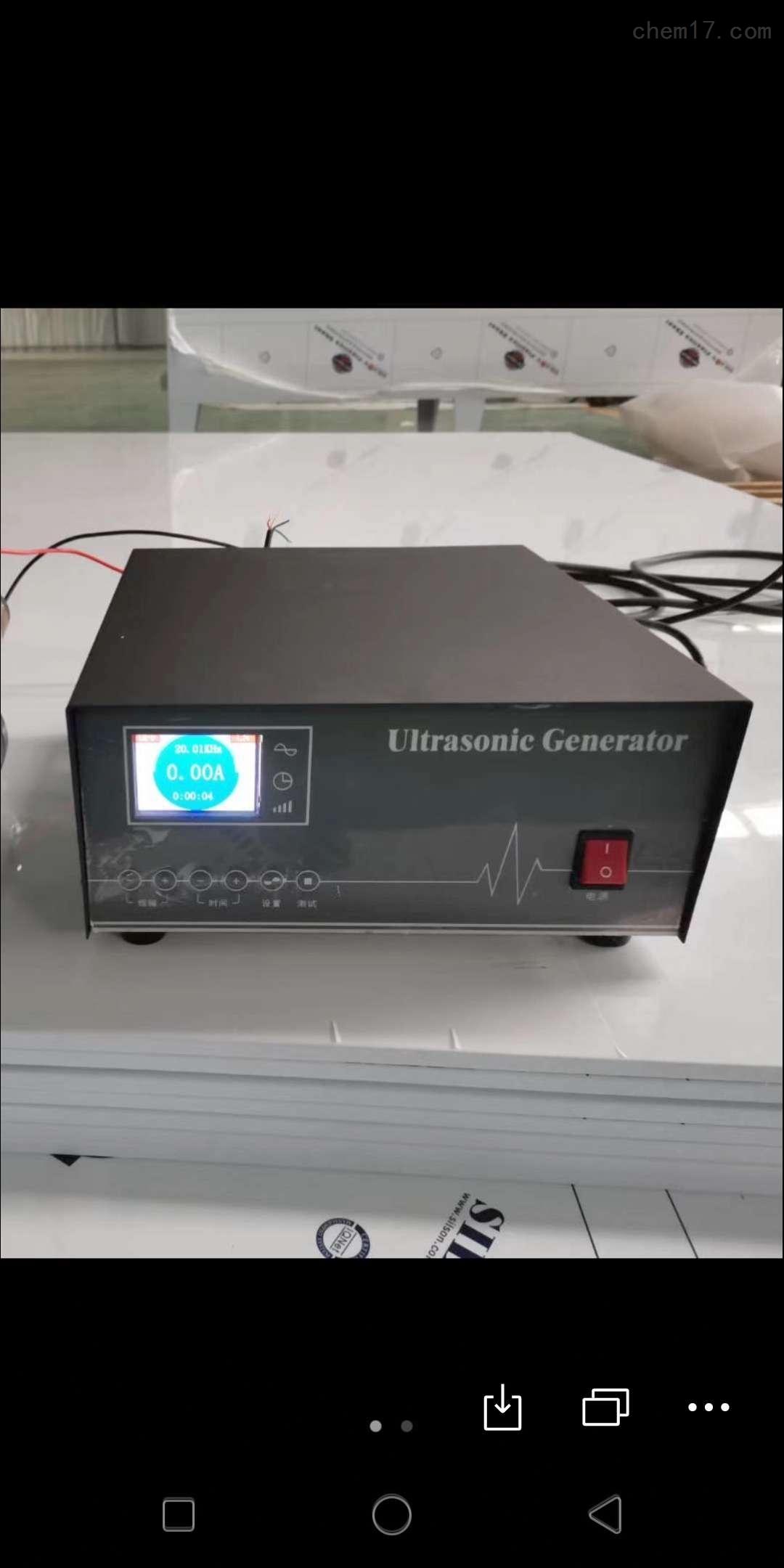 超声波口罩机电源