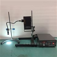 PL-X300DF-實驗室模擬日光氙燈光源