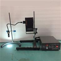 PL-X300DF-实验室 氙灯光源