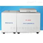 BY-6000B型 油品专用  微机全自动量热仪