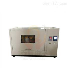 QYFZ-4C温控型翻转液液萃取器
