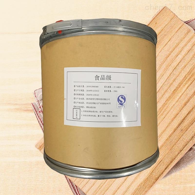 L半胱氨酸盐酸盐厂家生产厂家