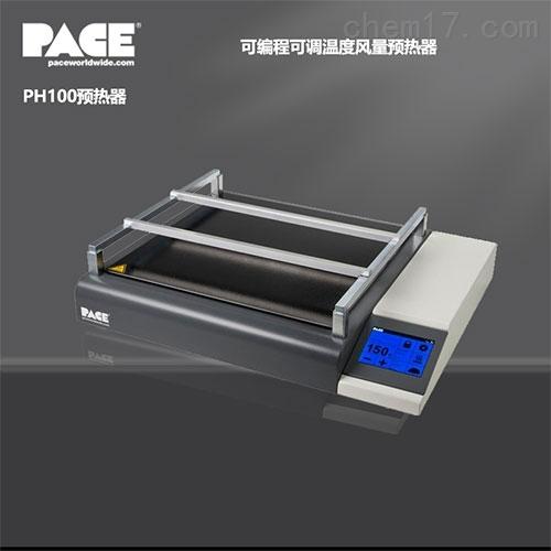 佩斯PH100薄型红外PCB预热器8007-0572
