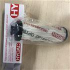 0140D010BH4HC德国贺德克滤芯0140D010原装正品现货