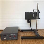 PL-LED100F实验室LED光源