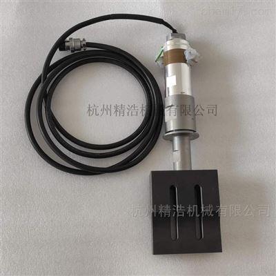 JH-502020K超声波振子配套模具