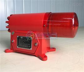 BC-8Y,BC-8H,BC-8K聲光電子蜂鳴器|報警器