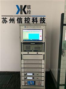 医疗产品安规测试系统XK-8000
