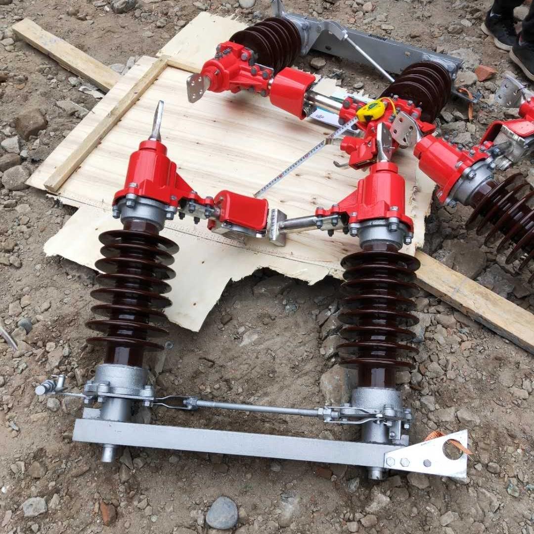 抗震型35KV高压隔离开关保护