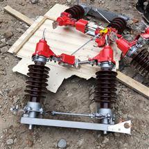 隔离刀闸抗震型35KV高压隔离开关保护