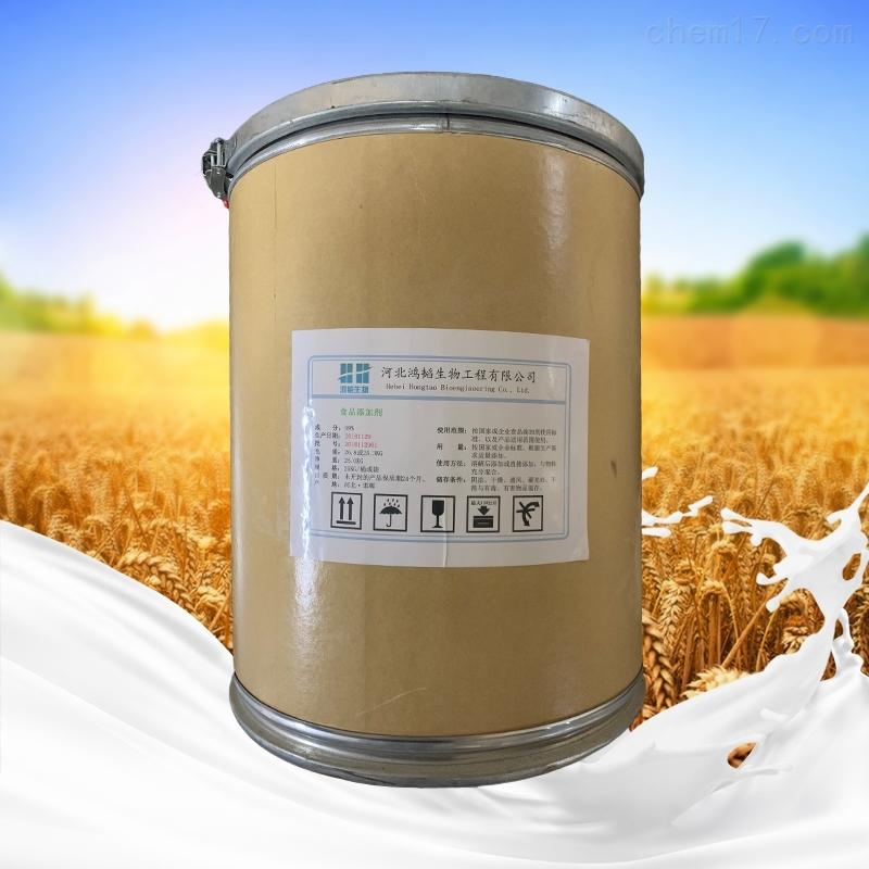 脱脂奶粉生产厂家价格