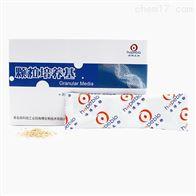HBKD4129-1氯化钠碱性蛋白胨水颗粒