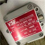 德国VSE VS2GPO12V12A11/X-24流量计