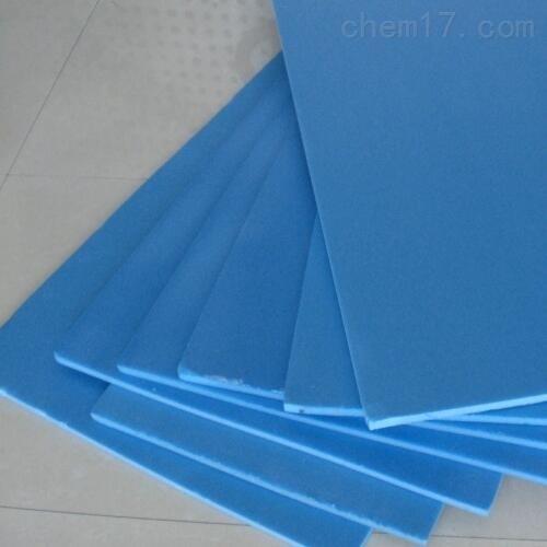 5公分XPS保温挤塑板厂家