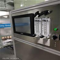 LTAO-506口罩熔喷布颗粒物过滤效率测试仪