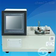 上海昌吉SYD-5208D快速低温闭口闪点试验器