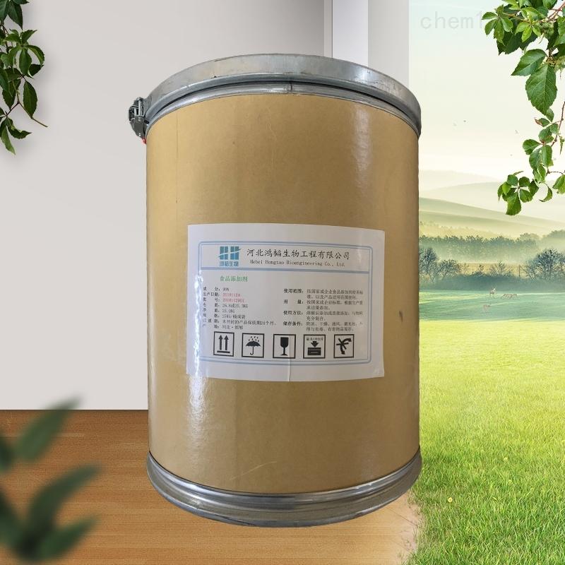 L-半胱氨酸生产厂家价格