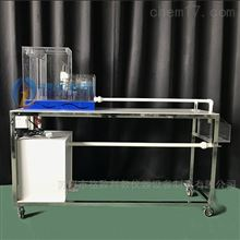 GZF007自循环毕托管测速实验仪 流体力学教学设备