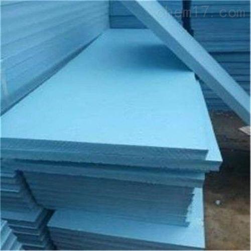 挤塑板高抗压防火保温板价格
