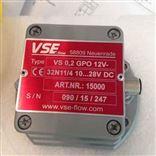 德国VSE VS0.02GP12V12A11/2 24V流量计