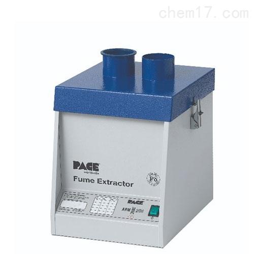 美国pace佩斯ARM-EVAC 200烟雾净化机吸烟仪