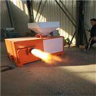 60W偃师导热油炉改造专用生物质燃烧机60万大卡