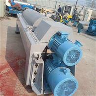 化工污水自来水处理卧螺离心机多种型号