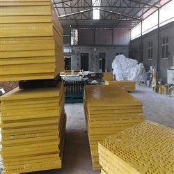 玻璃钢格栅生产厂家