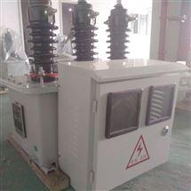 JLS-6浇柱式10KV高压计量箱