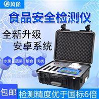 公益诉讼便携式检测设备