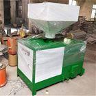 60W应用于复合板导热油炉60万大卡生物质燃烧机