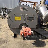 今到二手燃气导热油锅炉10吨20吨九成新